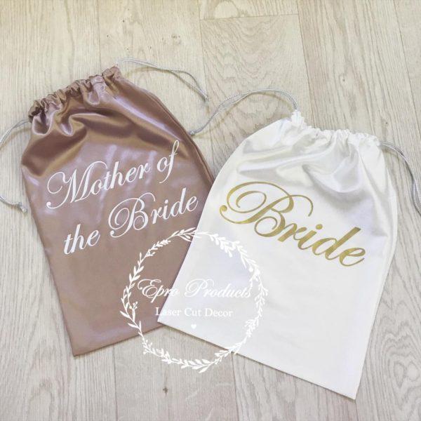 Gifts - Drawstring Bags